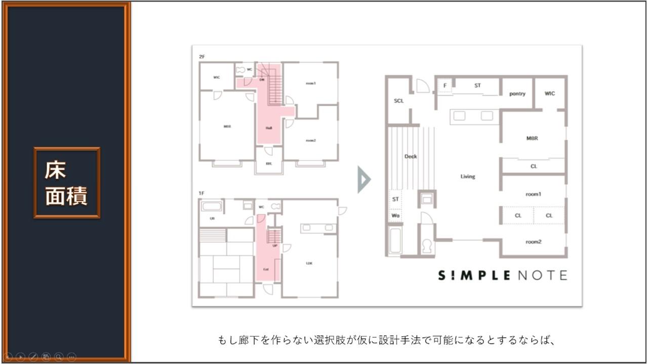 床面積2.jpg