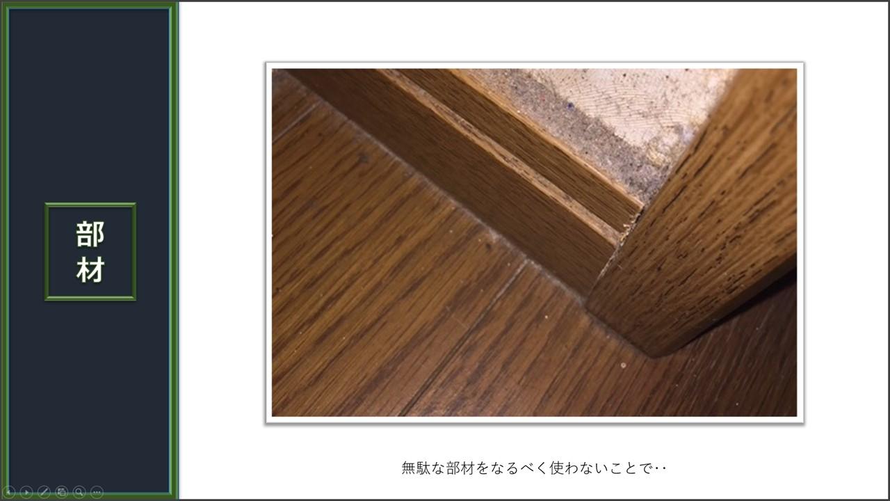 コンセプト_素材②.pptx.jpg
