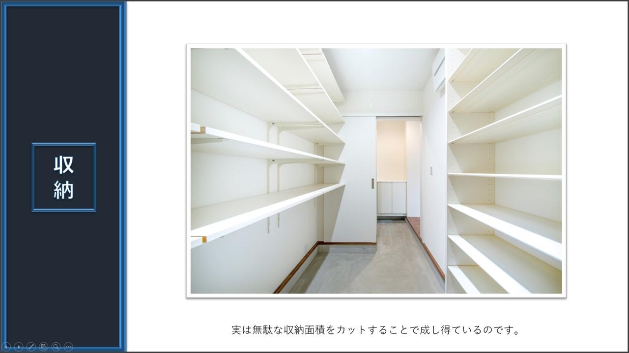 コンセプト_収納③.pptx.jpg