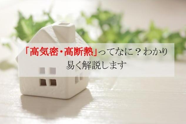 ブログ サムネイル.jpg