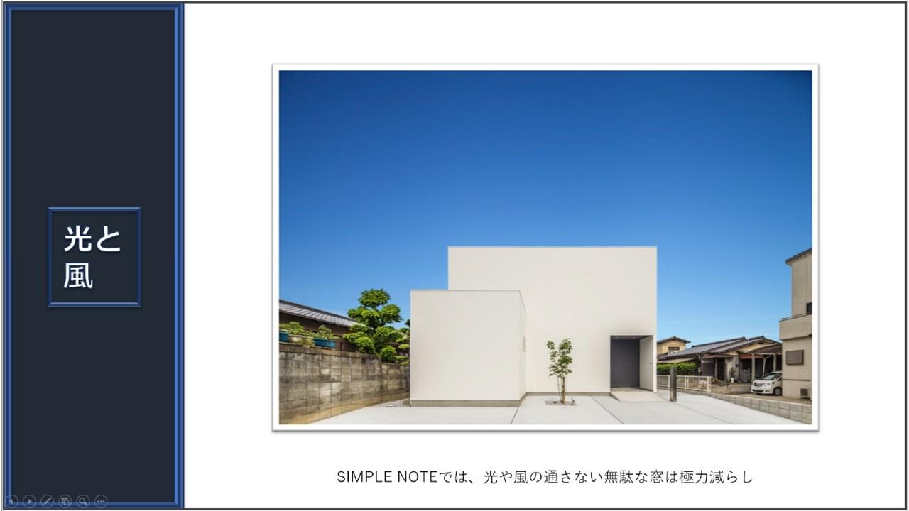 光と風2.jpg