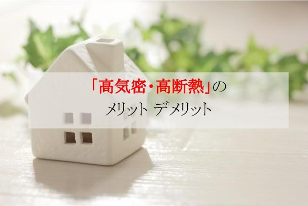 ブログ サムネイル (1).jpg
