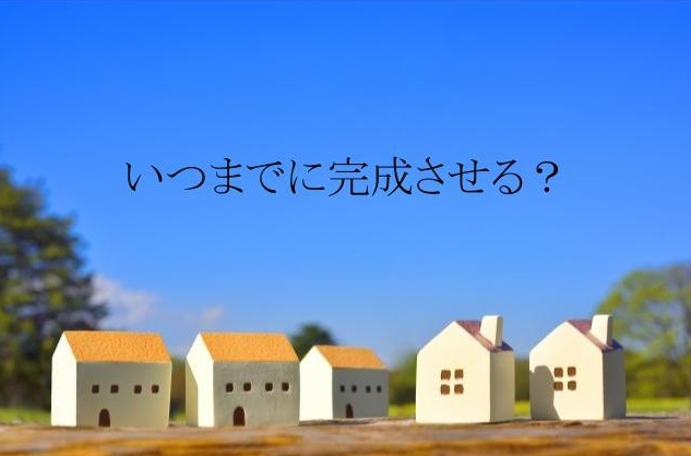 無題のプレゼンテーション (2).jpg